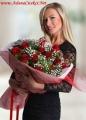 Adana Çiçekçi