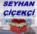 Seyhan Çiçekçi